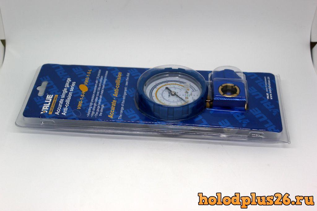 Коллектор VMG-1-S-L R22/134/404/407