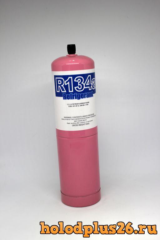 Фреон R134